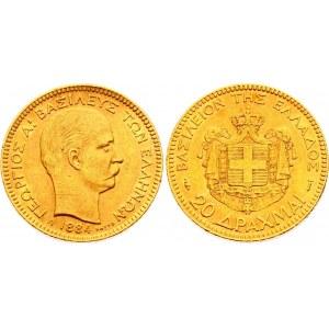 Greece 20 Drachmai 1884 A