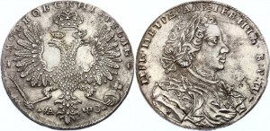 Russia 1 Rouble 1707 H Portrait by G. Gaupt Collectors Copy!