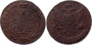 Russia 5 Kopeks 1758