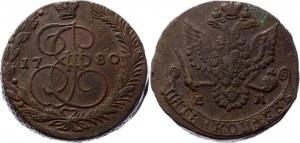 Russia 5 Kopeks 1780 EM