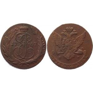 Russia 5 Kopeks 1767 CM R1