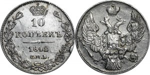 Russia 10 Kopeks 1842 СПБ АЧ