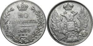 Russia 20 Kopeks 1839 СПБ НГ