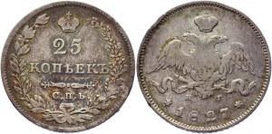 Russia 25 Kopeks 1827 СПБ НГ