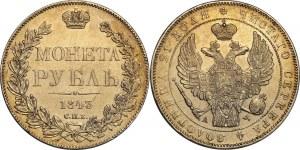 Russia 1 Rouble 1843 СПБ АЧ