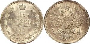 Russia 15 Kopeks 1861 СПБ NNR MS63