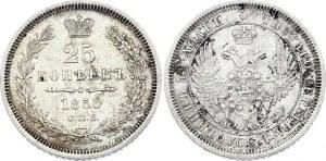 Russia 25 Kopeks 1855 СПБ HI