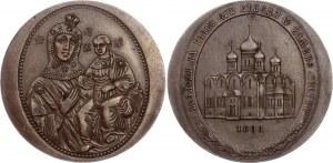 Russia Bronze Token in Memory of Coronation of Alexander III & Maria Fedorovna 1883 RRR
