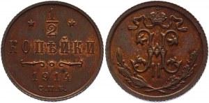 Russia 1/2 Kopek 1914 СПБ