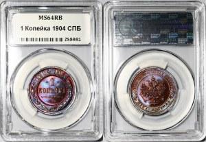 Russia 1 Kopek 1904 СПБ NNR MS64 RB