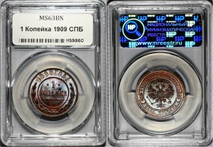 Russia 1 Kopek 1909 СПБ NNR MS63 BN