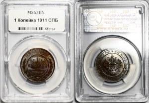 Russia 1 Kopek 1911 СПБ NNR MS63 BN