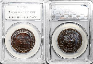 Russia 2 Kopeks 1911 СПБ NNR MS62 BN