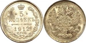 Russia 5 Kopeks 1912 СПБ ЭБ NNRMS65