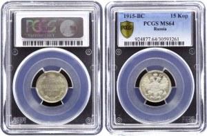 Russia 15 Kopeks 1915 ВС PCGS MS64