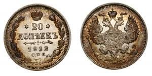 Russia 20 Kopeks 1912 CПБ ЭБ