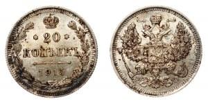 Russia 20 Kopeks 1915 ВС