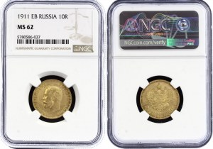 Russia 10 Roubles 1911 ЭБ NGC MS62