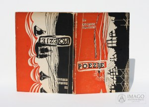 Marczak-Oborski. Poezje. Wydanie artystyczne oprawa gate binding