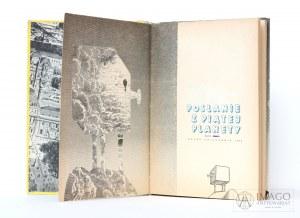 zespół autorów POSŁANIE Z PIĄTEJ PLANETY ilustracje Daniel Mróz