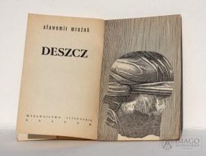 Sławomir Mrożek DESZCZ ilustracje Daniel Mróz pierwsze wydanie