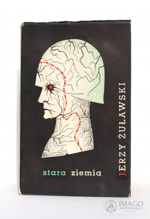 Jerzy Żuławski STARA ZIEMIA projekt Daniel Mróz stan idealny
