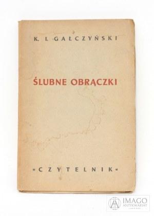 Konstanty Ildefons Gałczyński ŚLUBNE OBRĄCZKI wyd. 1 1949