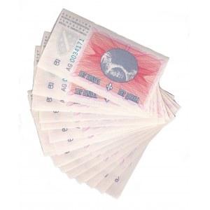 Bosnia & Herzegovina 5 Dinar 2014 17 Pieces