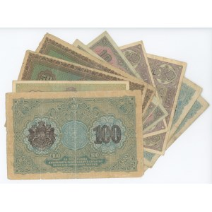 Bulgaria Lot of 9 Banknotes 1916 - 1917 (ND)