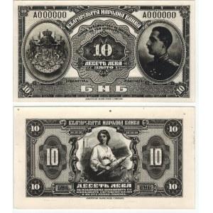 Bulgaria 10 Leva Zlato 1921 Proof Specimen