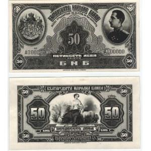 Bulgaria 50 Leva Zlato 1921 Proof Specimen