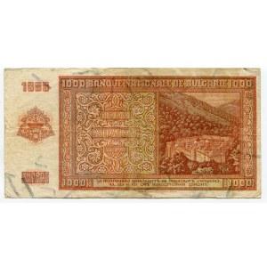 Bulgaria 1000 Leva 1942