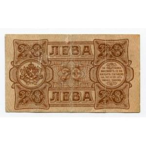 Bulgaria 20 Leva 1943