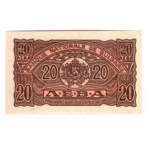 Bulgaria 20 Leva 1944
