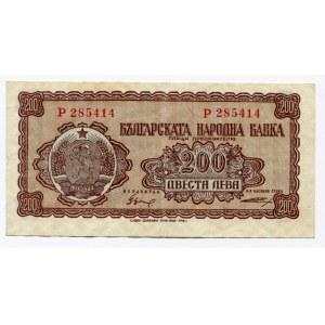 Bulgaria 200 Leva 1948