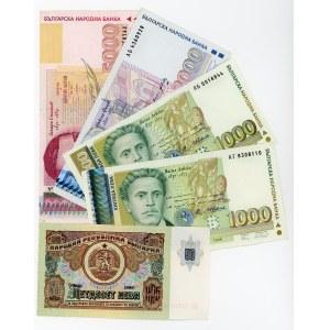 Bulgaria Lot of 15 Banknotes 1951 - 1996