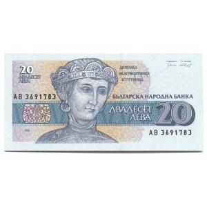 Bulgaria 20 Leva 1991