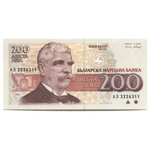 Bulgaria 200 Leva 1992