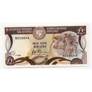 Cyprus 1 Pound 1982
