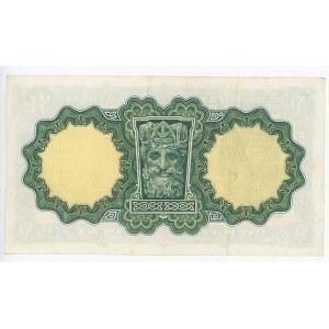 Ireland 1 Pound 1962