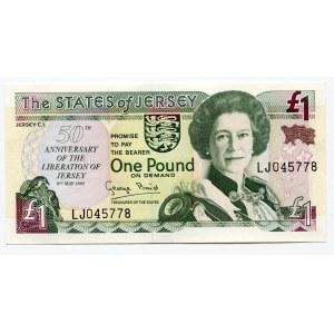 Jersey 1 Pound 1995
