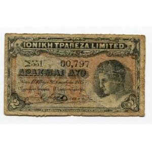 Greece 2 Drachmai 1885