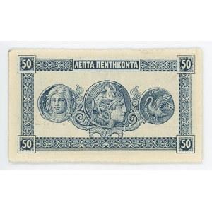 Greece 50 Lepta 1920