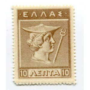 Greece 10 Lepta 1922