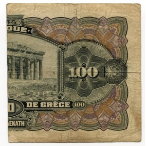 Greece 100 Drachmai / 50 Drachmai 1922