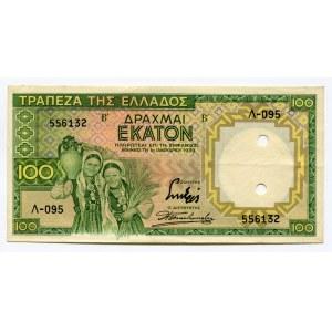 Greece 100 Drachmai 1939