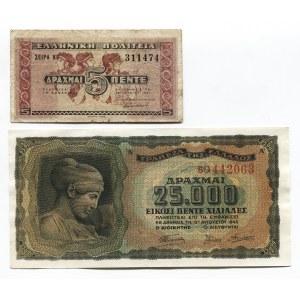 Greece 5 & 25000 Drachmas 1941 - 1943