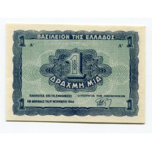 Greece 1 Drachma 1944