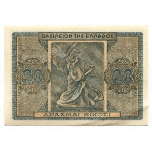 Greece 20 Drachmai 1944