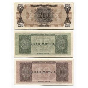 Greece 10 - 25 - 200 Millions Drachmai 1944